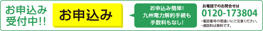 20161121_001
